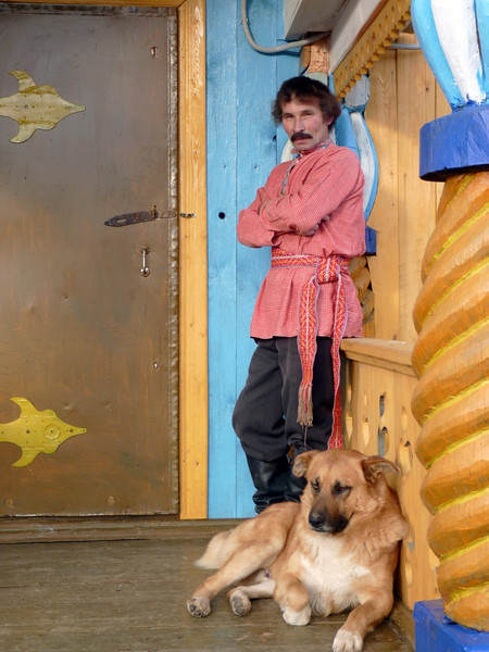 Utrobin & his dog on his front doorstep.