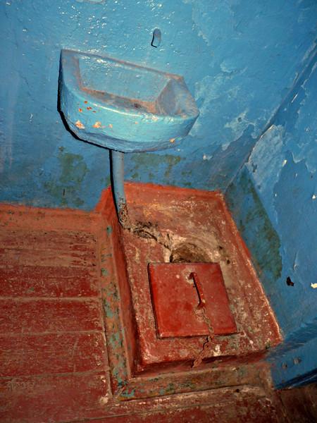 Prisoner's sink & latrine. (Perm 36 gulag)