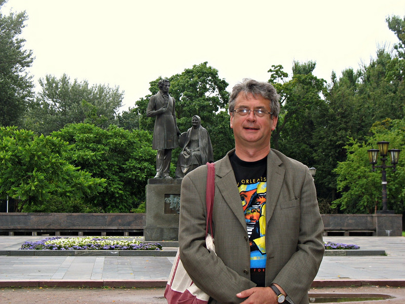 In front of Pushkin monument.