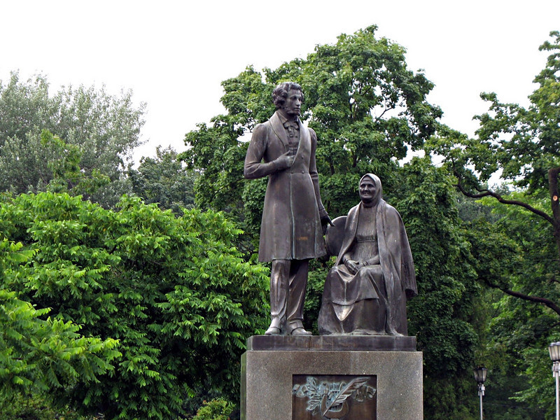 Monument to Pushkin & his nanny.