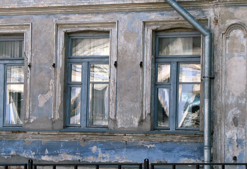 Pskov Archeological Center building detail.