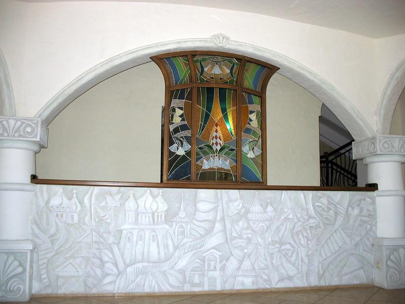 Interior of our Pskov hotel, Golden Embankment.