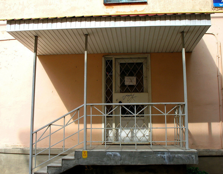 Entrance to a Pskov apartment building.