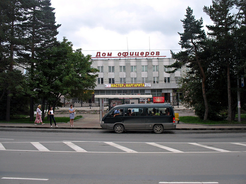 Officers Club. (Yuzhno-Sakhalinsk, Russia)
