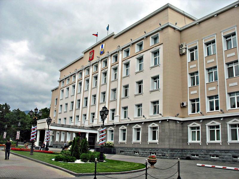 City of Yuzhno-Sakhalinsk administration building.