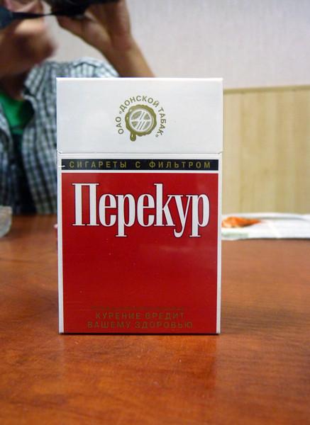 Perekur [smoke break] cigarettes.