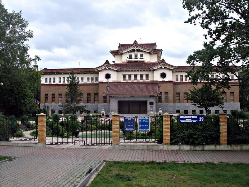 Yuzhno-Sakhalinsk Regional  Museum.