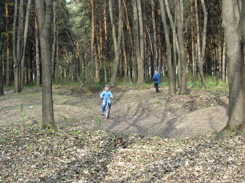 Children ride where once were bunkers.