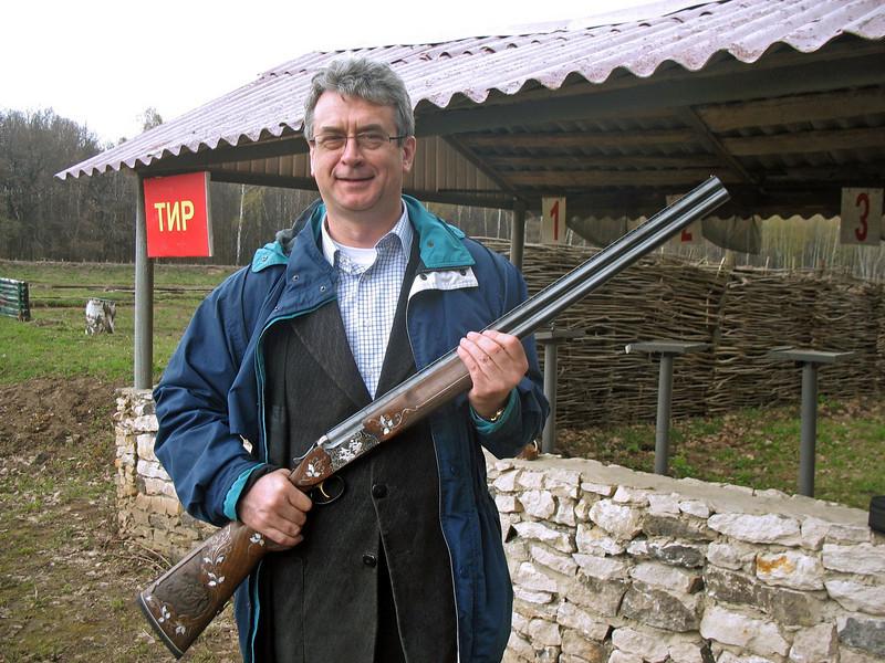 On the shooting range.