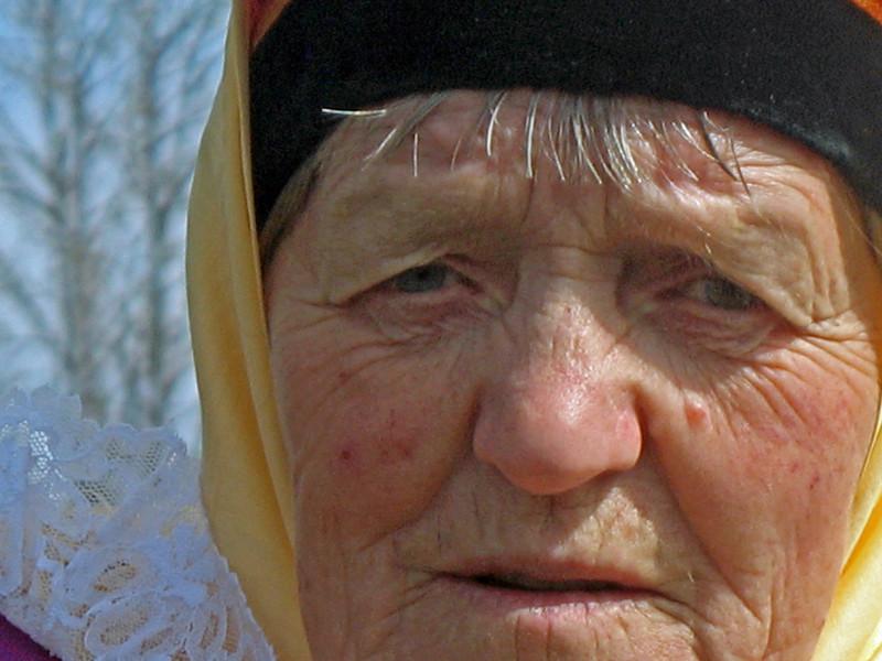 Doukhobor woman.