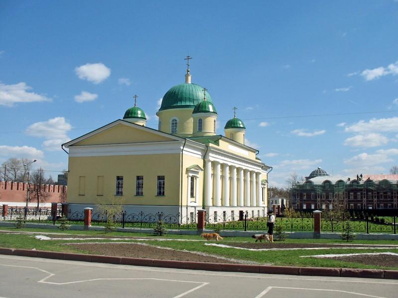 Yellow church.