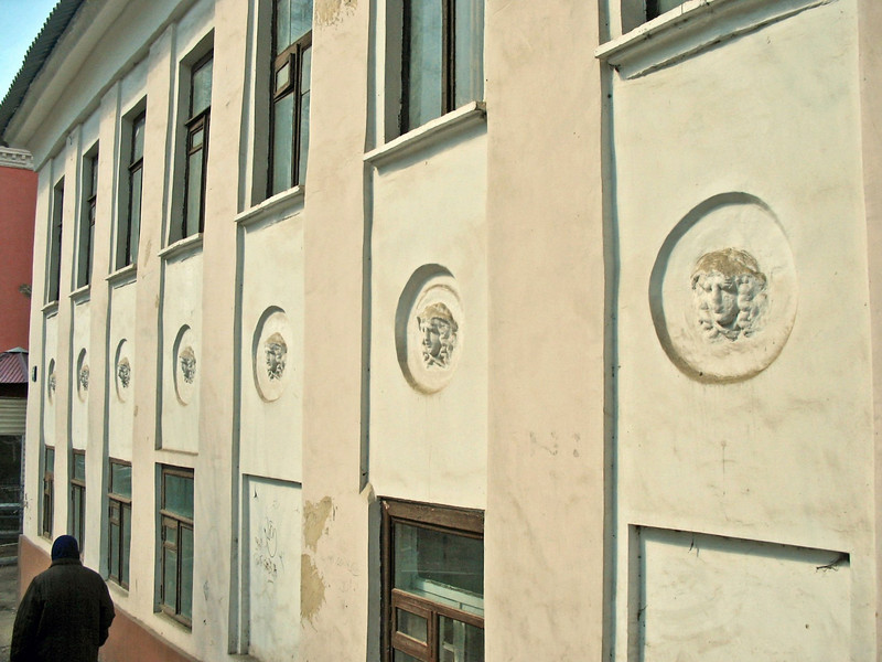 Tula building.