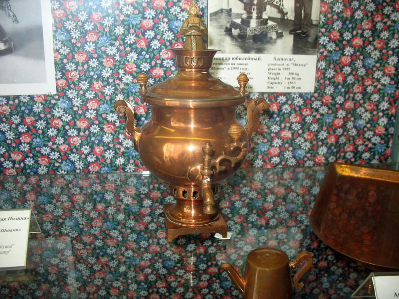 An old copper samovar.