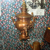 An old copper samovar.