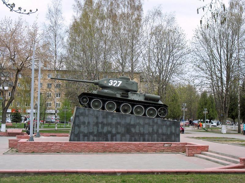 Tula square.