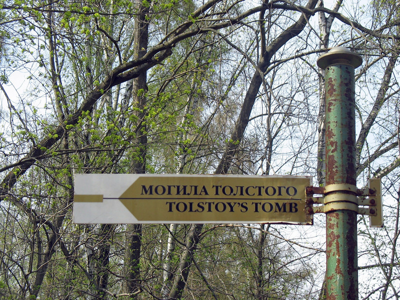 To Tolstoy's tomb on the grounds of his estate, Yasnaya Polyana.