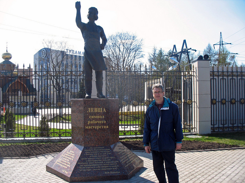 """Monument to Levsha, a symbol of Russian ingenuity. Fittingly, although Levsha is a """"lefty"""", his right hand is raised."""