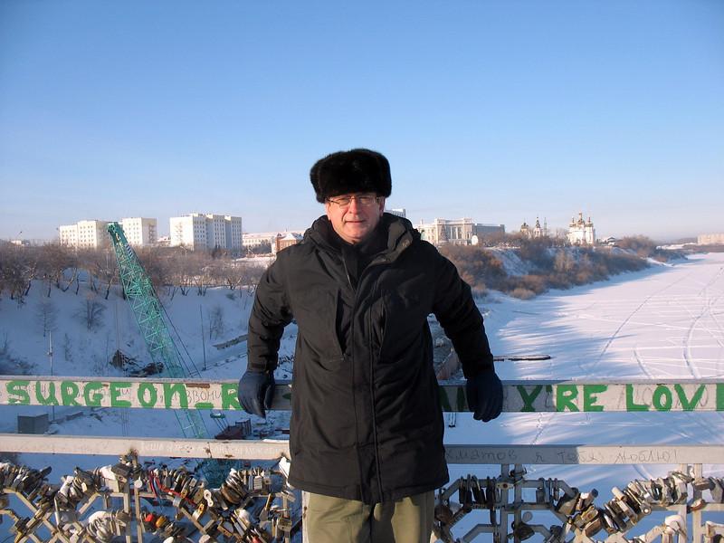 Overlooking the Tura River on Lover's Bridge. (Tyumen)
