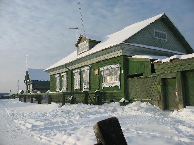 Laytamak village house.