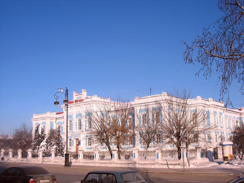 Tyumen Pedagogical College.