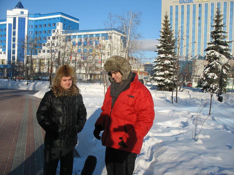 Ogorodnev & guest from Interpol.