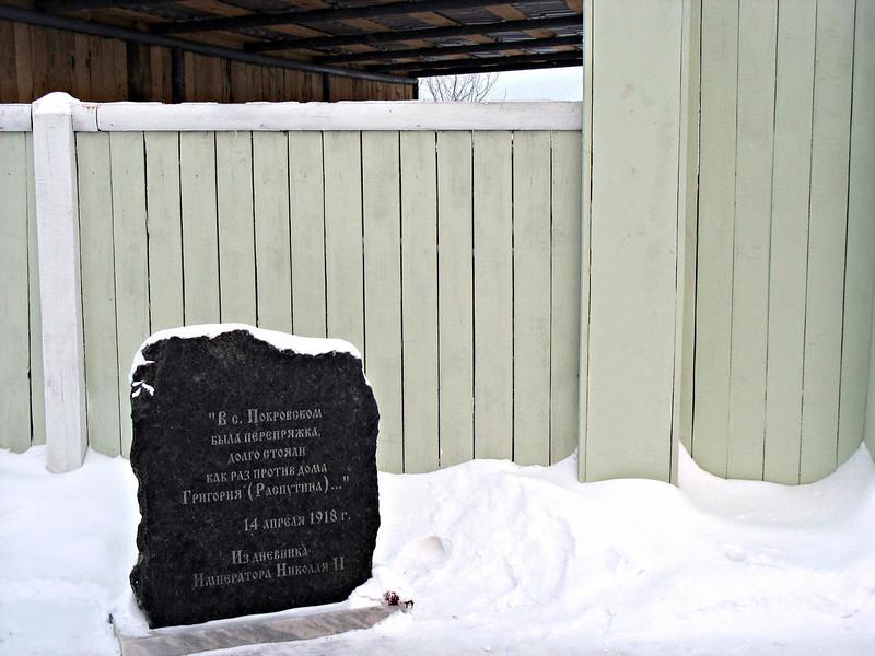 Marker commemorating Rasputin's birthplace outside of Tobolsk.