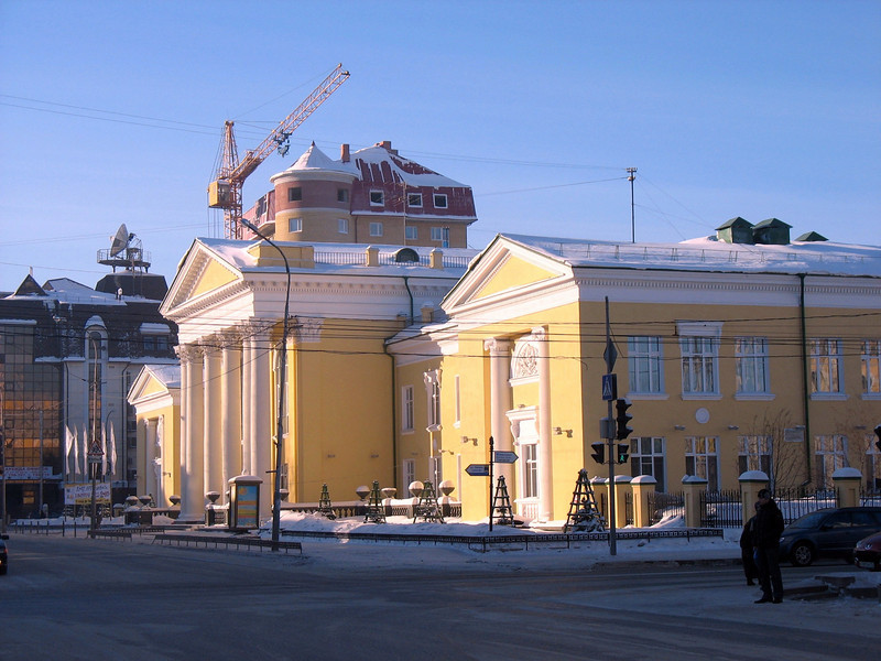 Tyumen drama theater.