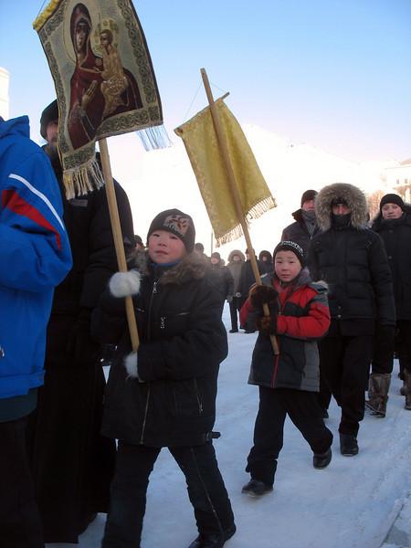 Day of the Epiphany. (Tobolsk)