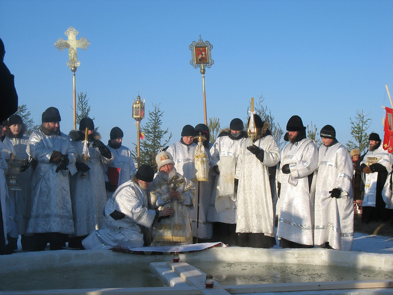 Prayers on the Day of the Epiphany.