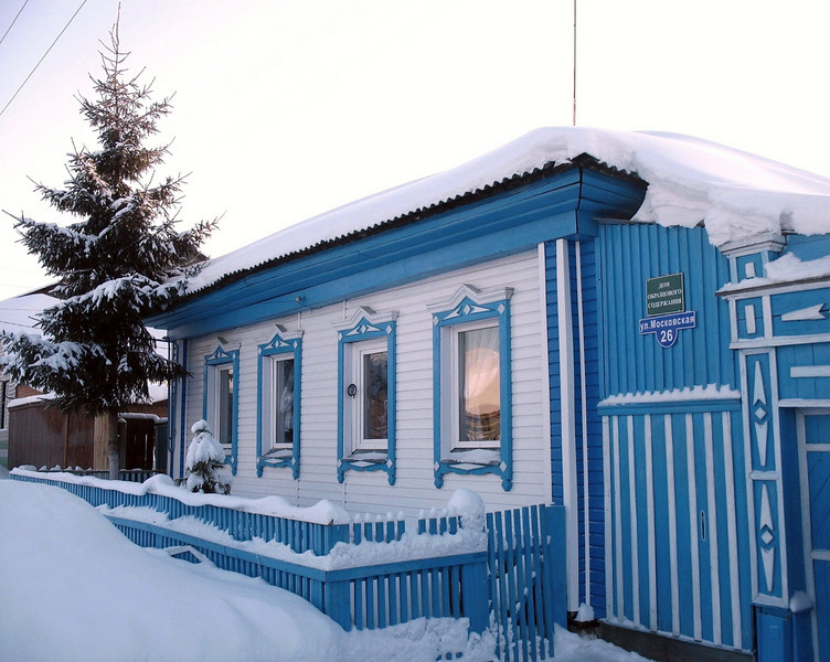 This home was awarded a prize for the best maintained home in Yalutorovsk.