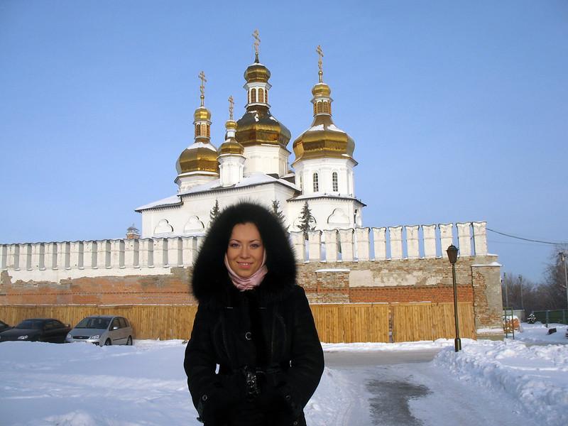 Yulia Udartsevea, Tyumen linguist & RT guest.