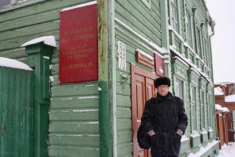 In front of Lenin's family home. В этом доме жила семья Ильи Ульянова, здесь провёл детские годы Володя Ульянов, будущий вождь мирового пролетариата.