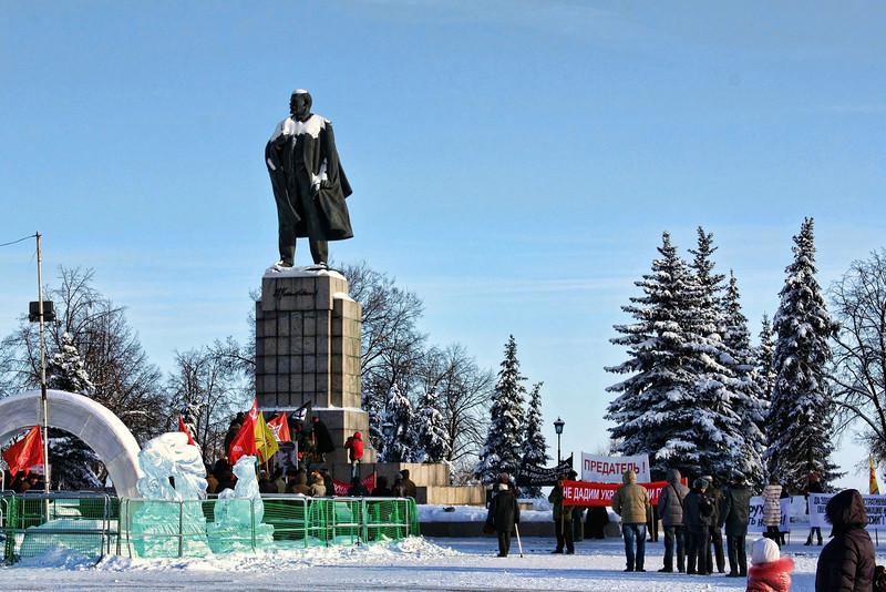 Lenin monument.