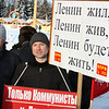 Lenin lived, Lenin lives, Lenin will live!