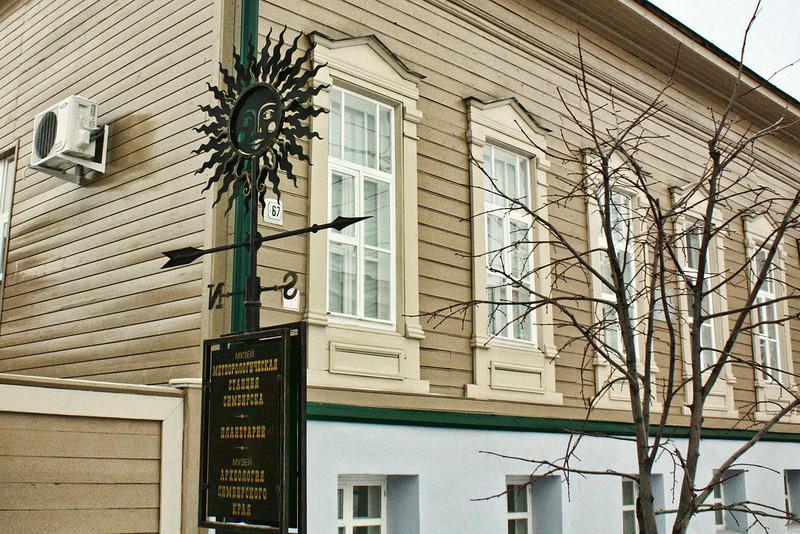 New architecture in Ulyanovsk.