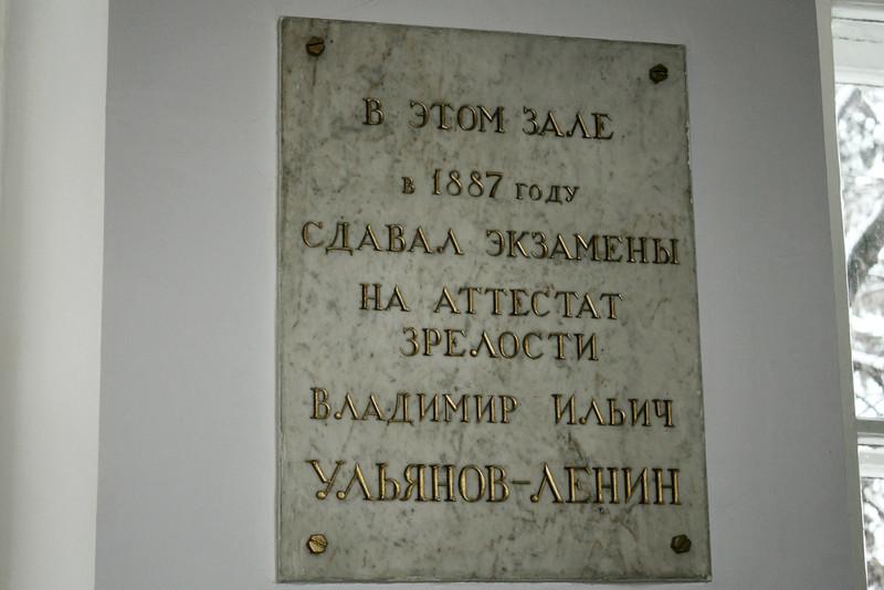 Plaque commemorating Lenin passing his exams.