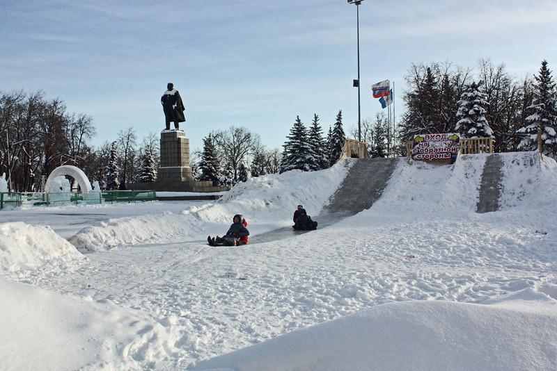 Sledding under Lenin.