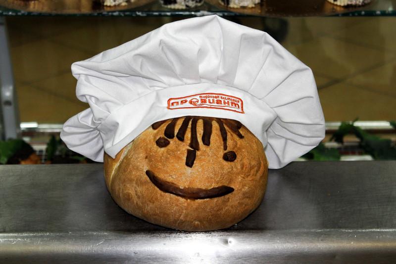 A smiling bun.