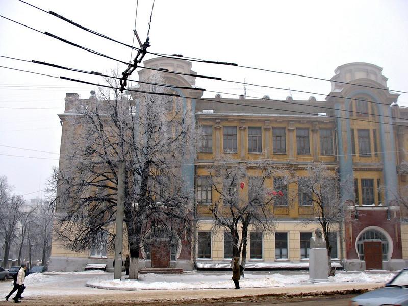 Vladimir Pedagogical University.