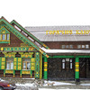 "Our Suzdal accomodations - ""Hot Springs"" cottage & banya complex."