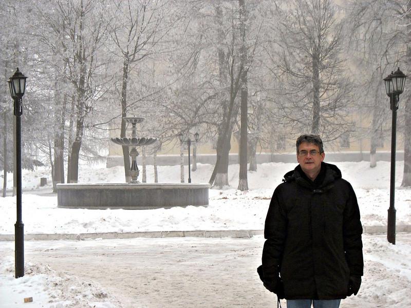 Vladimir's main park shrouded in white.