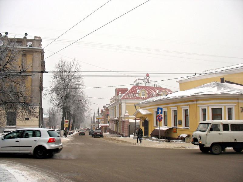 Vladimir street.