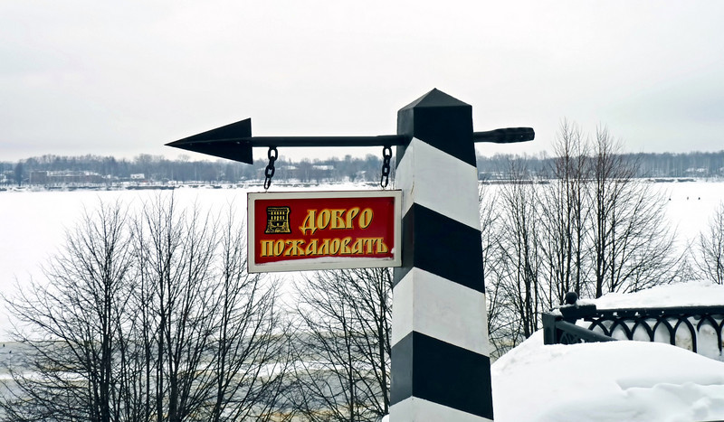 Welcome to the boardwalk on the Volga River embankment in Yaroslavl.