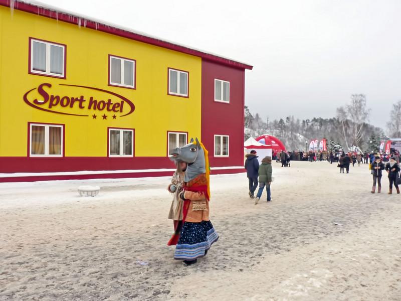 The Sport Hotel at the Demino Ski Center. Лыжный центр в Дёмино.