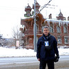 Standing in front of a former merchant's home in Rybinsk.