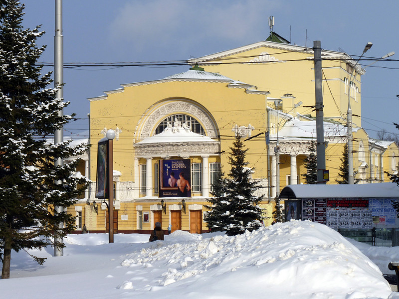The Volkov Theater in Yaroslavl. Театр им. Ф. Волкова, Ярославль.