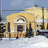 The Volkov Theater in Yaroslavl. Театр им. Ф. Волкова, Ярославль.