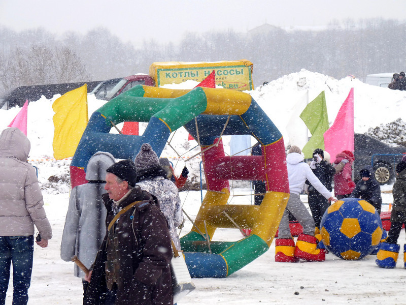 Uglich's Winter Fun Festival.