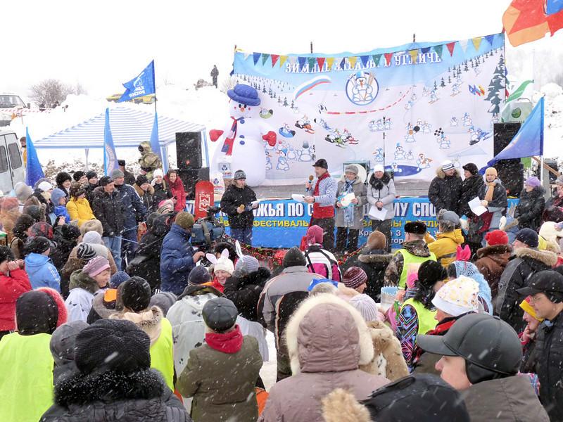 The Winter Fun festival in Uglich.