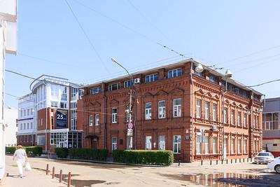 Nekrasova Street
